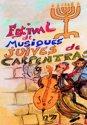 http://static.topj.net/assets/11740/festival_de_carpentras.jpg